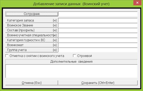 добавление новых записей в таблицу access